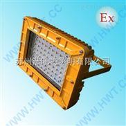 免维护节能LED防爆泛光灯70W-80W-90W