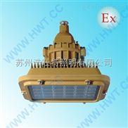 加油站led防爆燈60W/80W/100W/120W