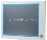 研华6.5寸工业平板电脑IPPC-6192A-R1AE
