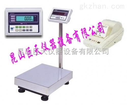 150kg称重电子秤,150kg带条码打印电子称报价