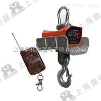 OCS耐高温5吨电子吊秤