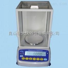 电子秤5kg电子天平