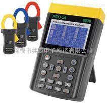 PROVA6830+PROVA6802电力谐波分析仪