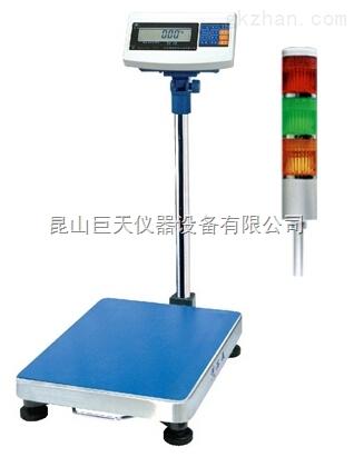 TCS-100KG控制重量的报警电子秤