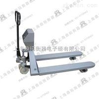 """YCS上海托盘式叉车秤""""3T移动式电子称""""托盘式叉车电子秤"""