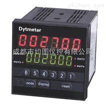 带485通讯六位数显转速表 约图-Dytmeter