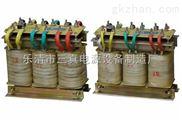 自耦变压器QZB-100KW
