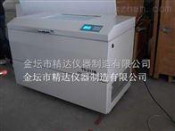 TS-211C(211D)卧式大容量全温低温培养摇床