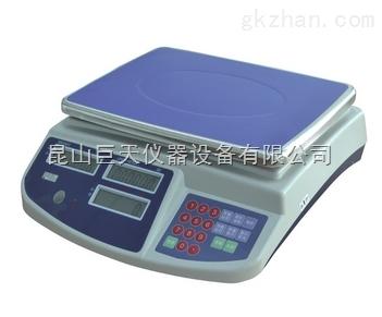 量程15kg电子秤,精度0.5克称重15公斤高精度电子称