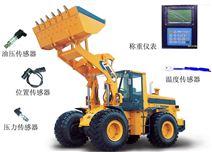 内蒙古5吨装载机电子秤