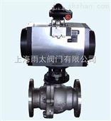 供应气动超薄球阀,上海气动球阀厂家直销