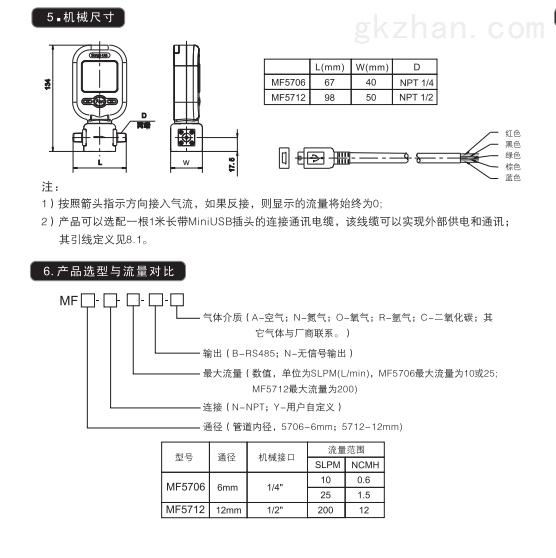 空气流量抟感器电路低输入图片
