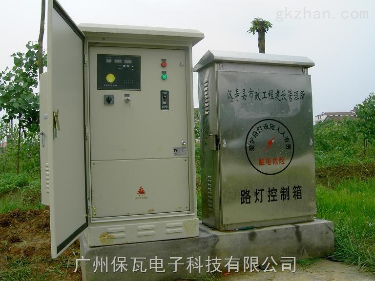 MTK-30KVA智能照明稳压节电柜