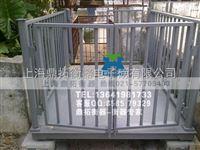 SCS合肥5吨牲畜秤,5吨猪笼秤,5吨畜牧磅秤