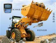 新疆装载机称重系统厂家,乌鲁木齐铲车电子秤价格