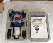 IP66美国英思科固定式气体检测仪