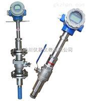 EMFM廣東插入式工業汙水流量計,廣州排汙計量流量計