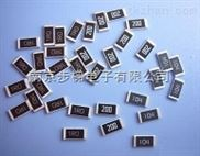 厚膜贴片电阻(0402,0603,0805,1206,1210,1812,2010,2512)