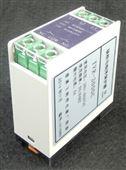 电源断相保护器T注册送59短信认证-2000C升级版