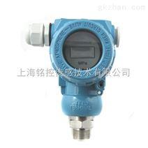 恒压供水压力变送器