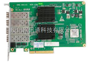 研祥工控机ENC-8411S