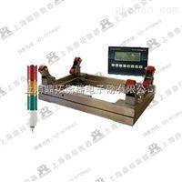 scs1-3T电子钢瓶秤,带继电器控制信号钢瓶秤