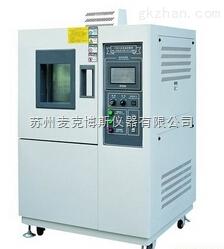 HTP80L苏州高低温交变温热试验箱