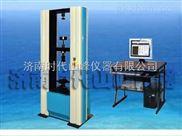 外墙保温材料试验机
