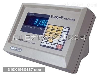 XK3190-D2+,XK3190-D2+称重显示控制器仪表