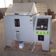 YWX-010(B)盐雾腐蚀试验箱|盐雾试验箱品牌