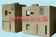 快速高低温试验箱出租KGDW-150-40