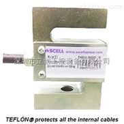 ascell西班牙进口S型拉压式传感器总代理-深圳立创工控