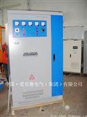 爱克赛 SBW系列各种规格 三相全自动补偿式电力稳压器SBW-450KVA