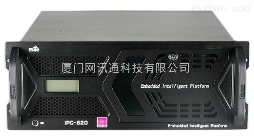 现货供应研祥工控机IPC-820/防震抗幅射4U 19