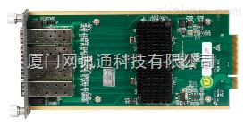 研祥工控机ENM-4421E 厦门高性能PCIE千兆网络模