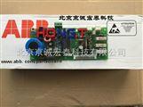 ABB可控硅3ADC340066P0001