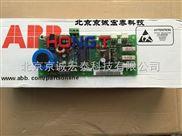变频器配件NGPS-02C-ABB变频器电源板NGPS-02C