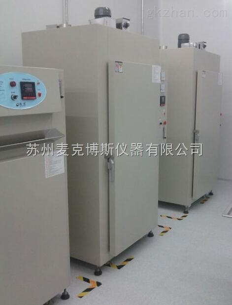 厂家直销精密工业烘干箱 电热鼓风干燥箱