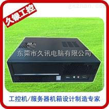 珠三角包邮 ITX机箱