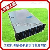 4U 24盘位 热插拔服务器机箱