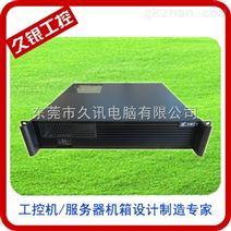 铝面板短机箱4硬盘位带光驱位 防火墙工控设备服务器机箱