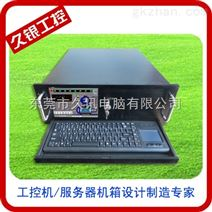 带8寸触摸屏两光驱位4风扇装PC电源大主板一体工控服务器机箱