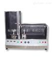 水平|垂直燃烧试验机|厂家价格型号标准