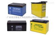 江门中山*UPS电源蓄电池东莞厂家直销处