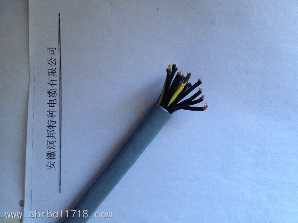 FGJCR拖链电缆