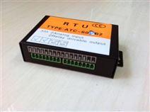 安特成电力配电监控系统厂家价格