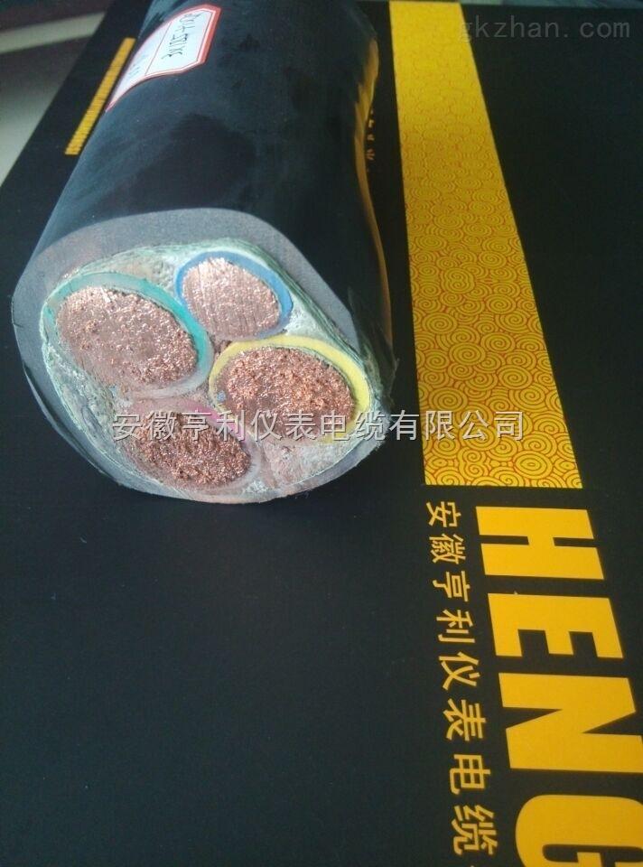 天长市ZRC-KVV32阻燃铠装控制电缆