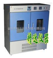 HBS-480恒温恒湿培养摇床