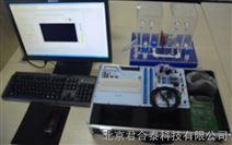 基于Labview三容水箱液位控制系统