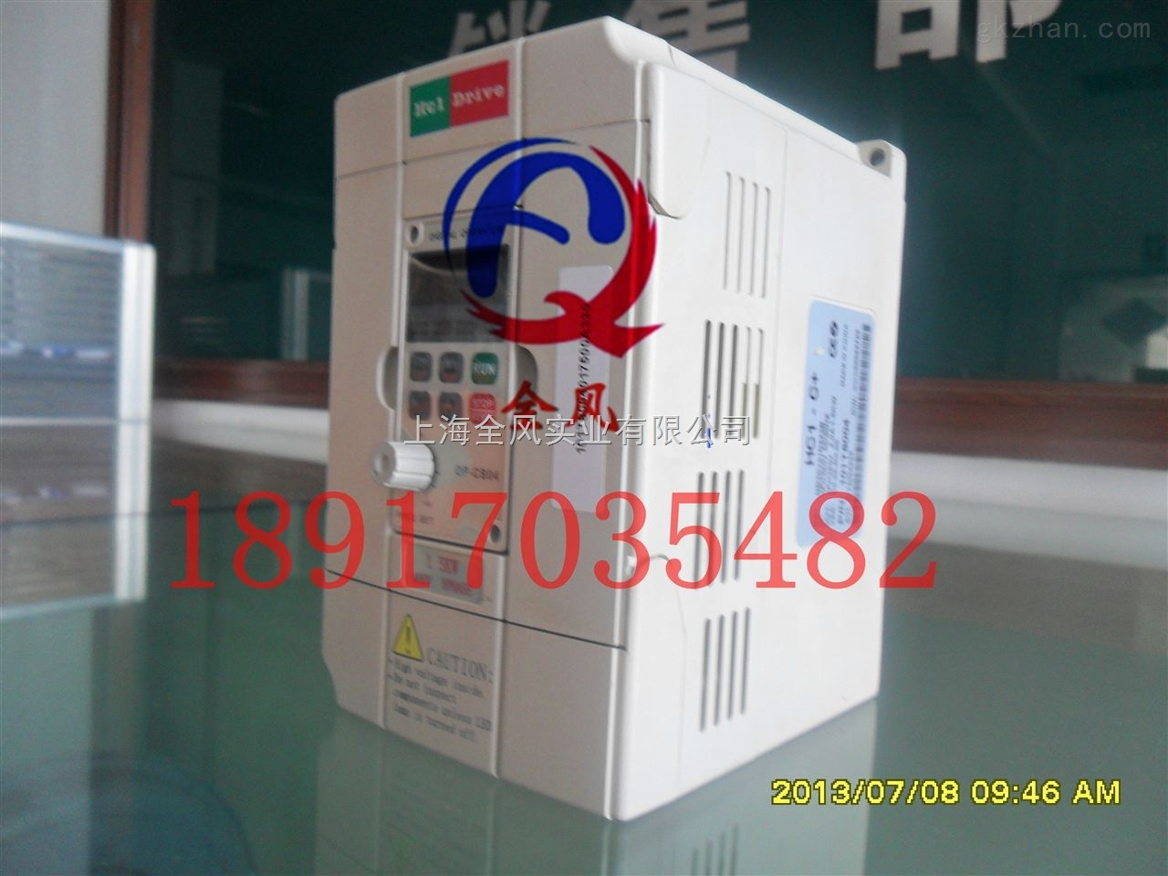 3.7KW泓筌变频器/380V变频器